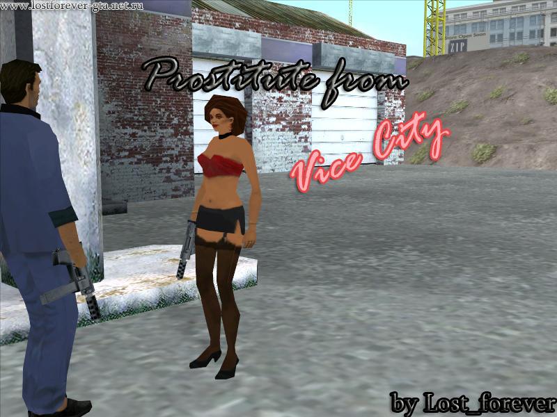 Как снять проститутку в gta sa очень